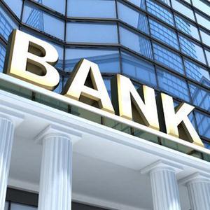 Банки Муслюмово