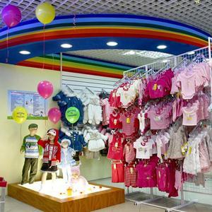 Детские магазины Муслюмово
