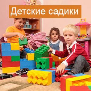 Детские сады Муслюмово