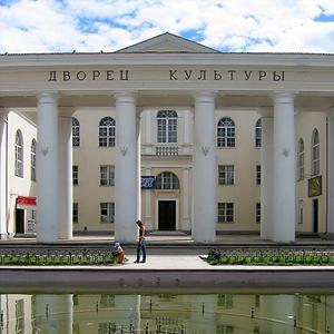 Дворцы и дома культуры Муслюмово