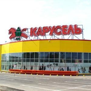 Гипермаркеты Муслюмово
