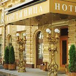 Гостиницы Муслюмово