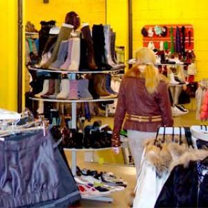 Магазины одежды и обуви Муслюмово