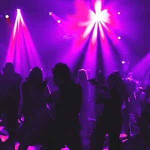 Ночные клубы Муслюмово