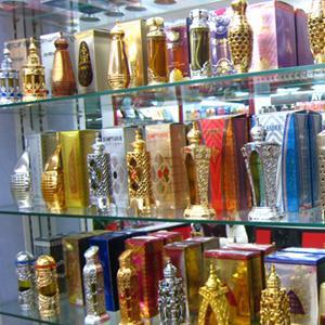 Парфюмерные магазины Муслюмово