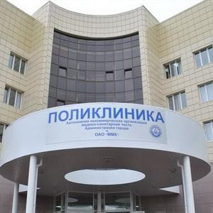 Поликлиники Муслюмово