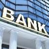 Банки в Муслюмово