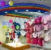 Детские магазины в Муслюмово