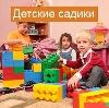 Детские сады в Муслюмово