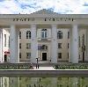 Дворцы и дома культуры в Муслюмово