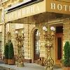 Гостиницы в Муслюмово