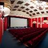 Кинотеатры в Муслюмово