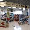 Книжные магазины в Муслюмово