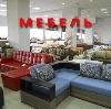 Магазины мебели в Муслюмово