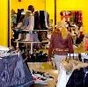 Магазины одежды и обуви в Муслюмово