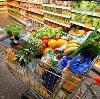 Магазины продуктов в Муслюмово
