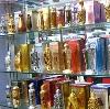 Парфюмерные магазины в Муслюмово