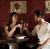 Рестораны, кафе, бары в Муслюмово