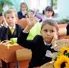 Школы в Муслюмово