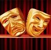 Театры в Муслюмово