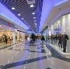 Торговые центры в Муслюмово