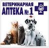 Ветеринарные аптеки в Муслюмово