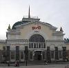 Железнодорожные вокзалы в Муслюмово