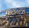 Зоопарки в Муслюмово
