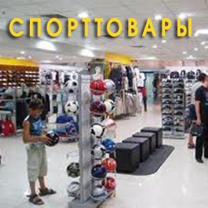 Спортивные магазины Муслюмово