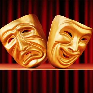 Театры Муслюмово