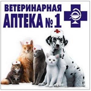 Ветеринарные аптеки Муслюмово